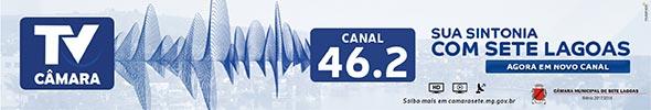 Banner Camara Municipal 220518